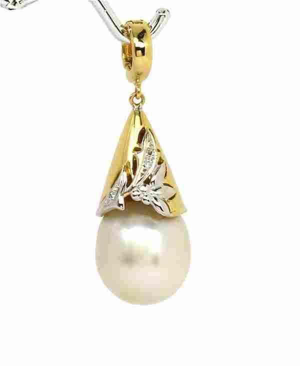 Estate South Sea Pearl & Diamond 18k Yellow Gold Cone