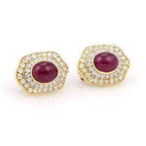 Estate 18k Yellow Gold 11.86ct Cabochon Ruby & Diamonds