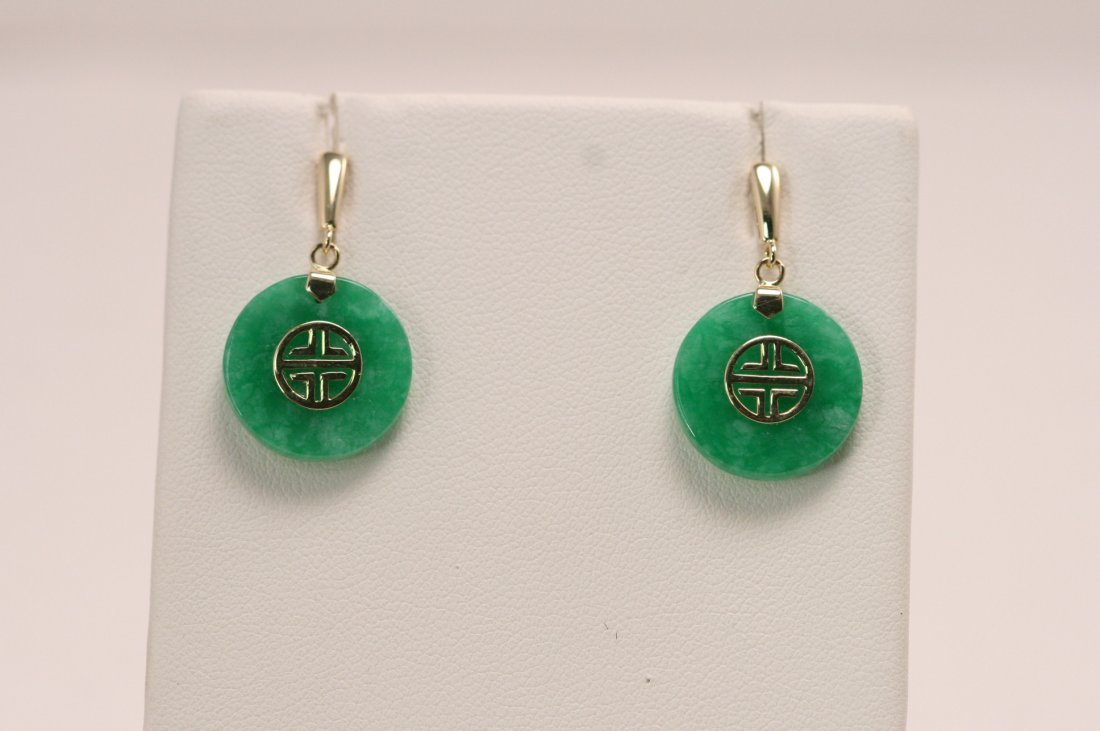 JADE DROP EARRINGS WITH 14K GOLD