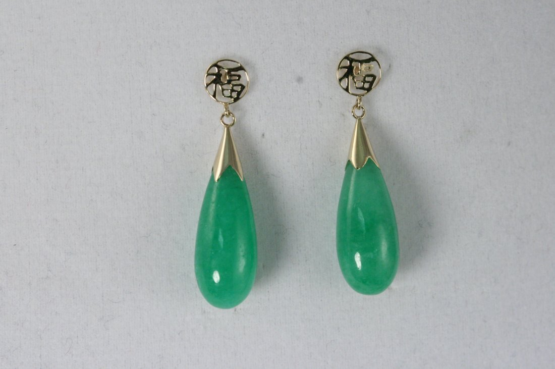 JADE AND YELLOW GOLD DROP EARRINGS