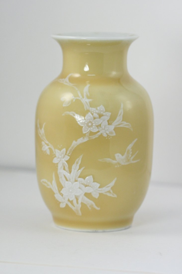 ANTIQUE CHINESE YELLOW AND WHITE BALUSTER VASE.