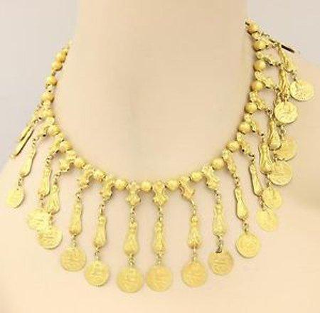 Vintage 18k Yellow Gold Multi Coin Shape Drape Necklace