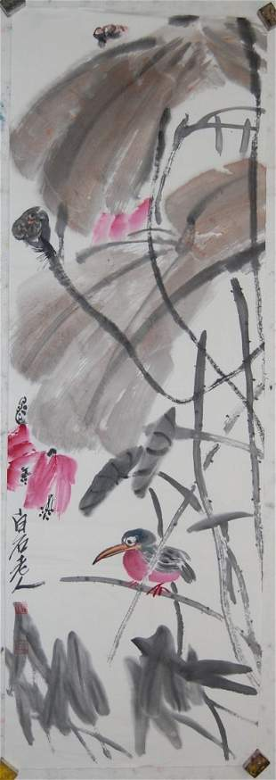 A very fine Chinese painting attribued to Qi,Bais