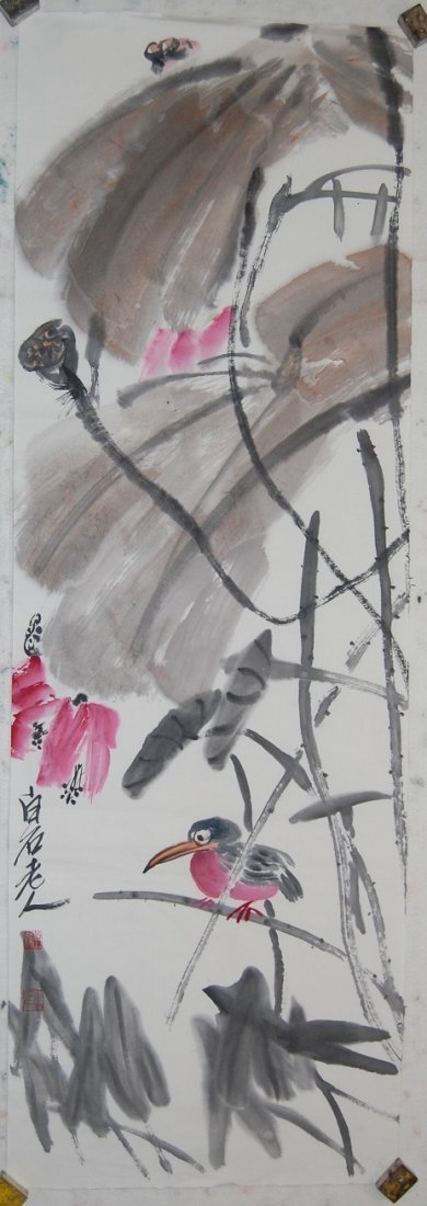 4005: A very fine Chinese painting attribued to Qi,Bais
