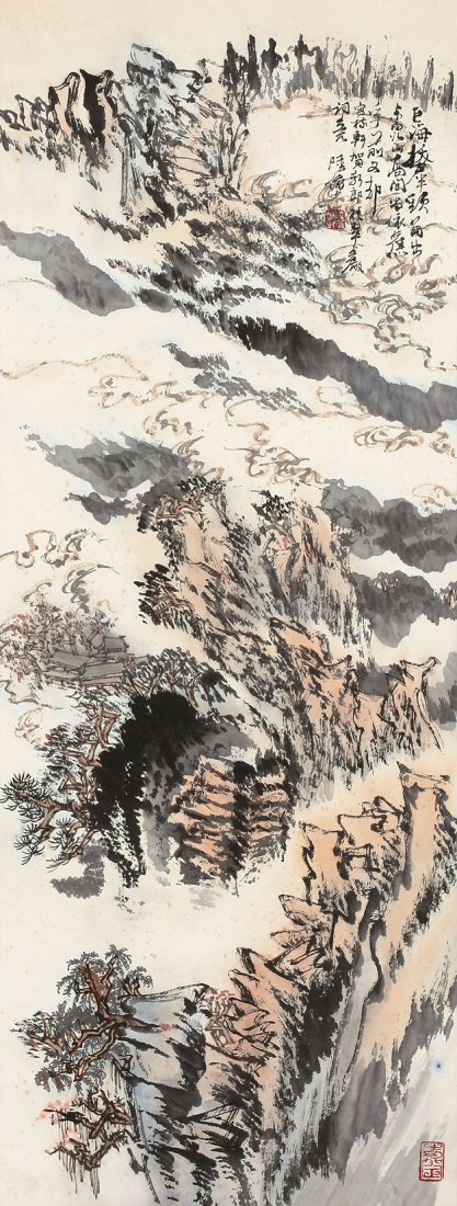 4125: Very fine Chinese   mounted painting attributed t