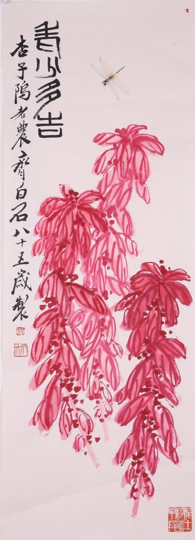 6028: A very fine Chinese painting attribyted to Qi Bai