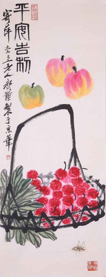 6029: A very fine Chinese painting attribyted to Qi Bai