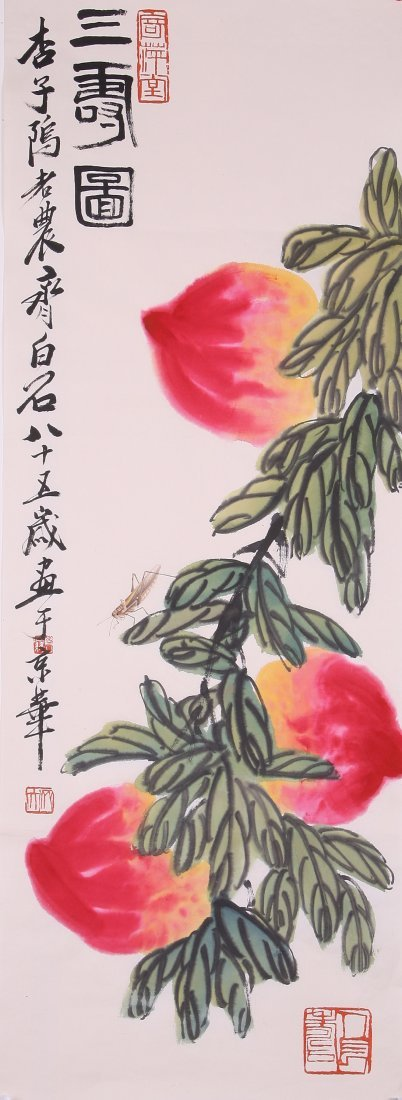 6106: A very fine Chinese painting attribyted to Qi Bai