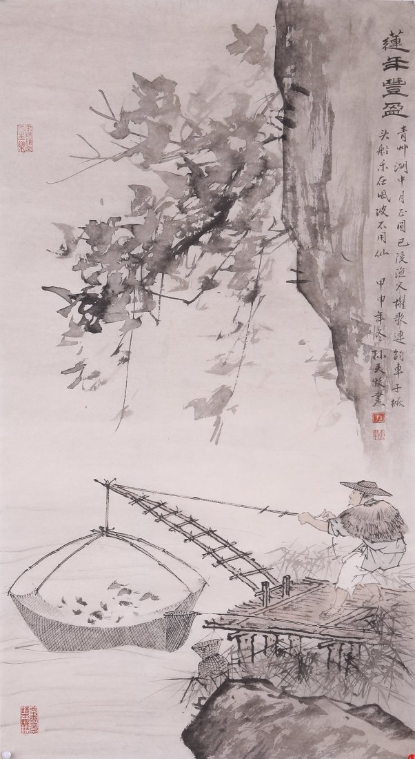 6108: A very fine Chinese painting attribyte to Sun Tia