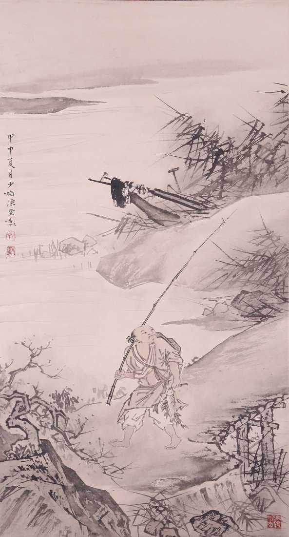6110: A very fine Chinese painting by Chen Shaomai