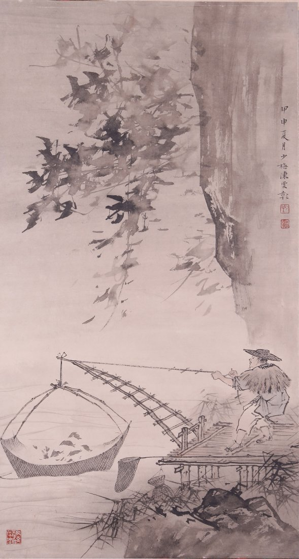 6111: A very fine Chinese painting by Chen Shaomai