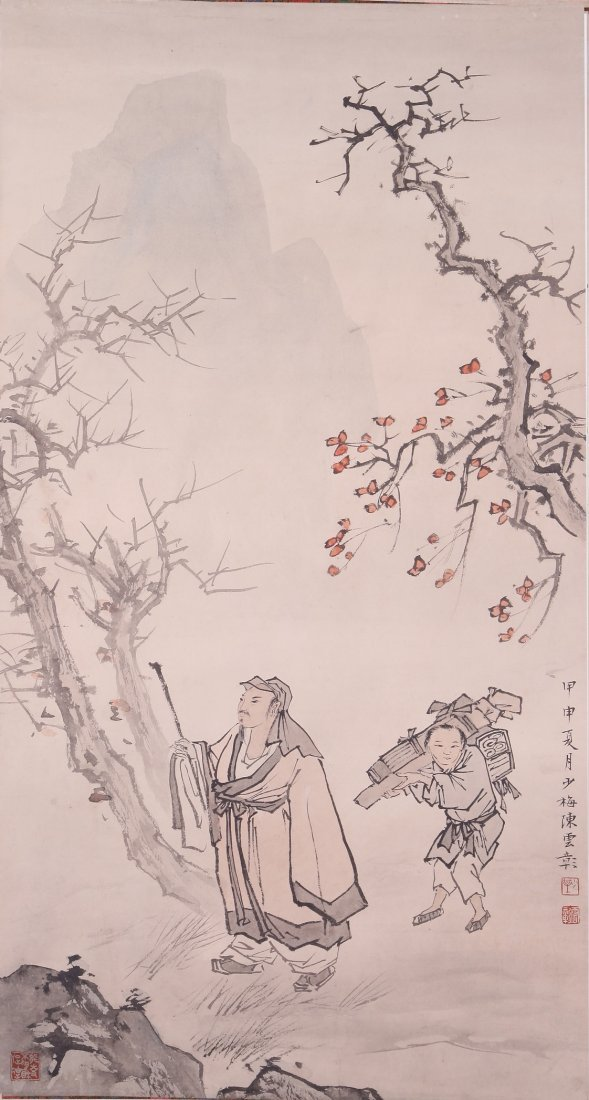 6112: A very fine Chinese painting by Chen Shaomai