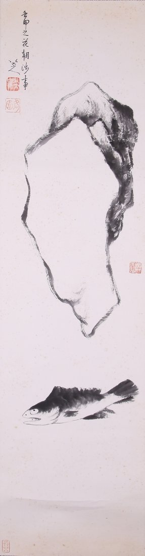 6113: A very fine Chinese painting by Bada Shan Ren