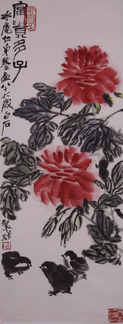 6116: A vey fine Chinese painting attribyted to Qi Bais