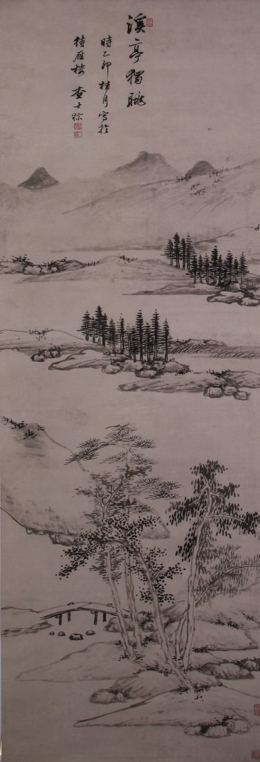 6117: A very Fine Chinese painting attribyte to Zha Shi