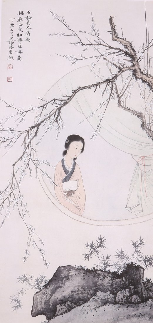 6118: A very Fine Chinese painting attribyte to Chen Sh