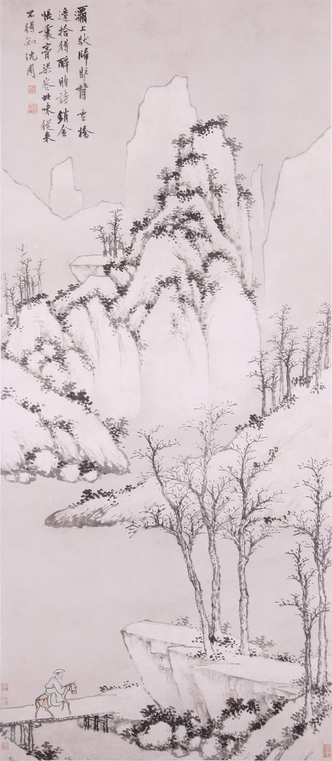6119: A very Fine Chinese painting attribyte to Shen Zh