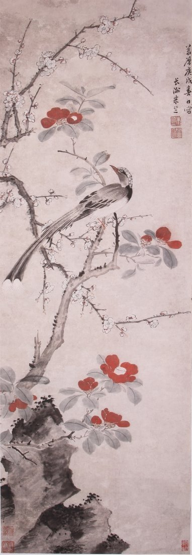 6121: A very Fine Chinese painting attribyte to Miconge