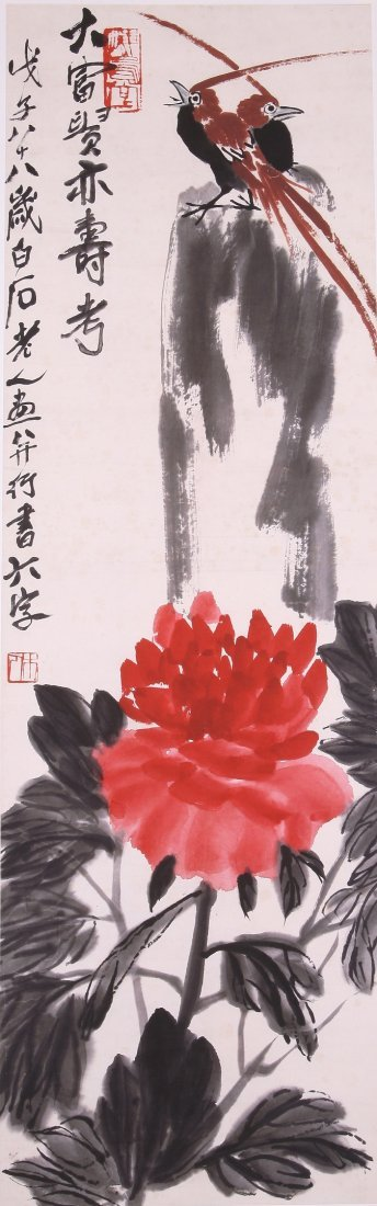 6122: A vey fine Chinese painting attribyted to Qi Bais