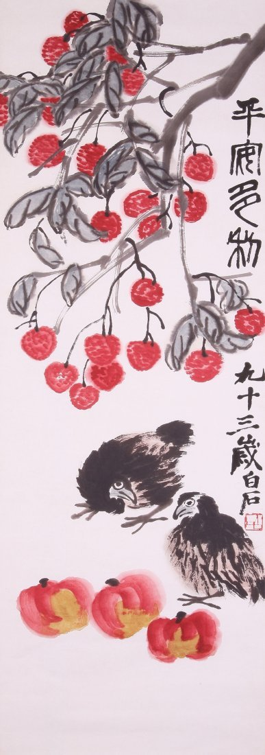 6123: A vey fine Chinese painting attribyted to Qi Bais