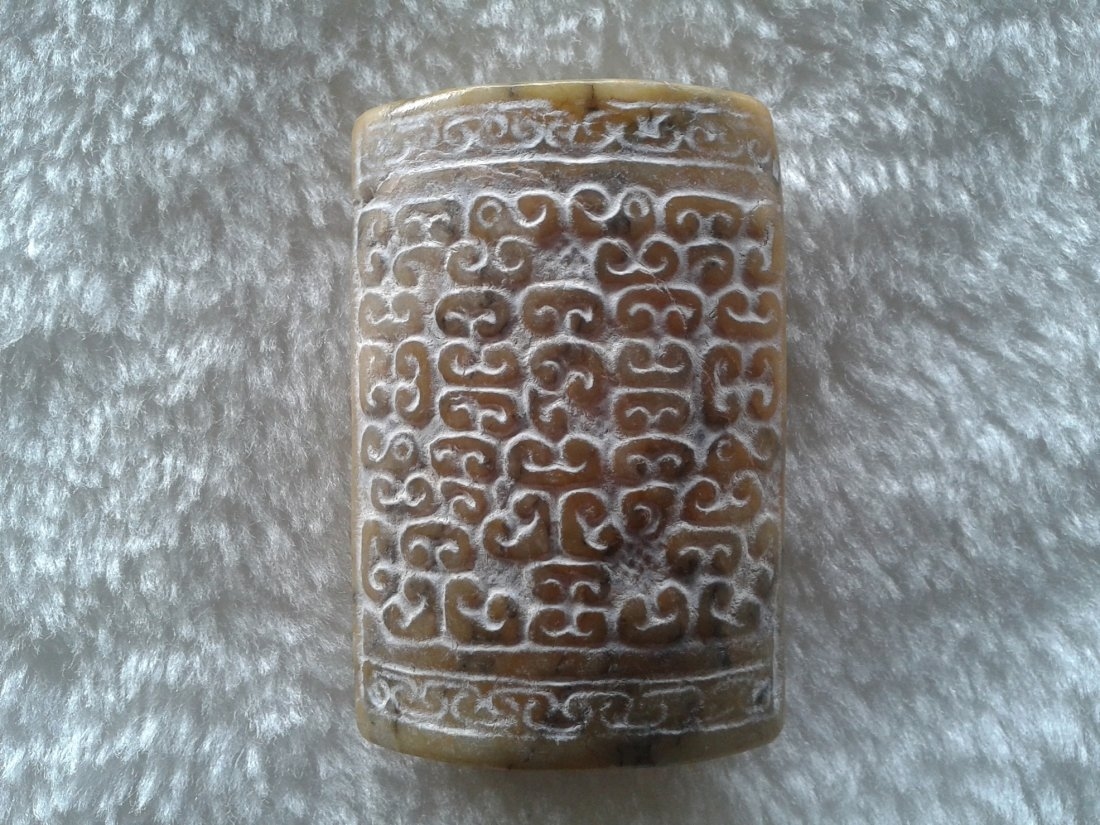 Finely carved pendant