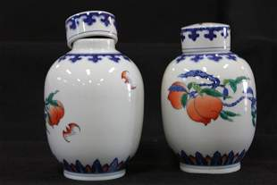 Pair of Chinese porcelain jars