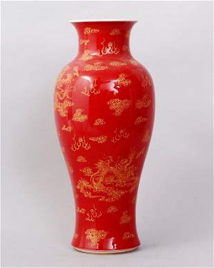 FINE CHINESE PORCELAIN VASE WITH DRAGON PAINTING