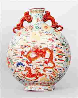 1095: CHINESE FAMILLE ROSE PORCELAIN DRAGON FLASK