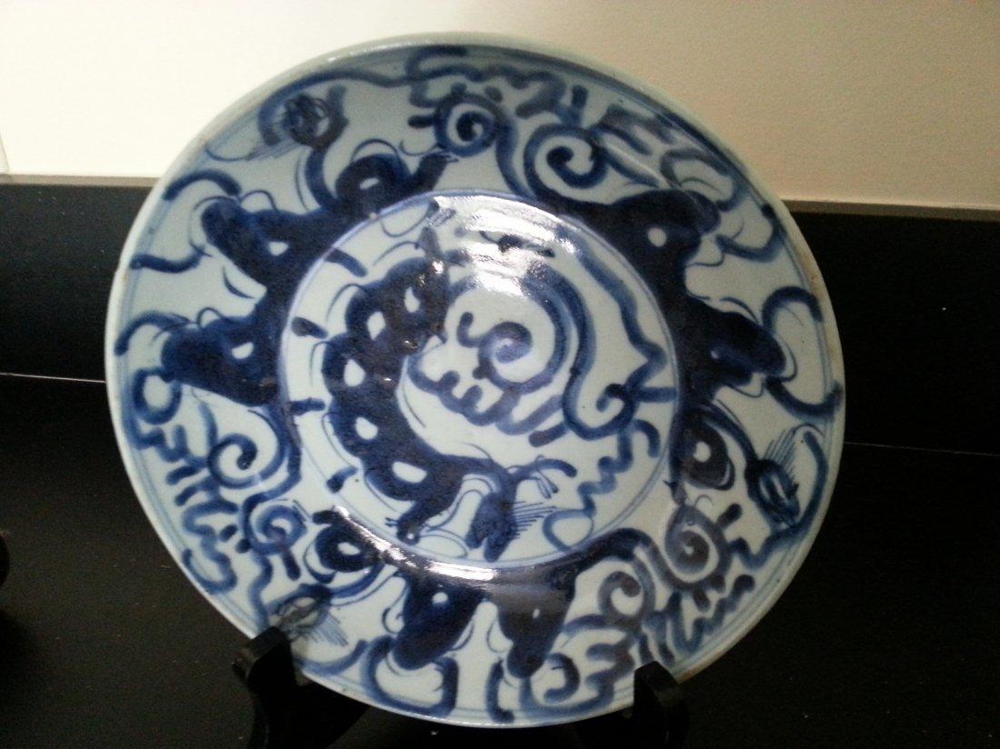 Qing dynasty Bowl