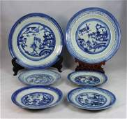 Group Of Six Chinese Antique Porcelain Plates