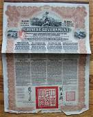 1913 Imperial Chinese Government Bond Scarce