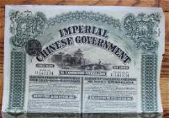 1908 Imperial Chinese Government Bond Scarce
