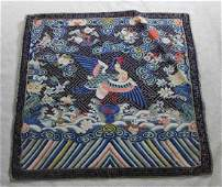 Antique Chinese Silk Embroidery Civil Rank Badge