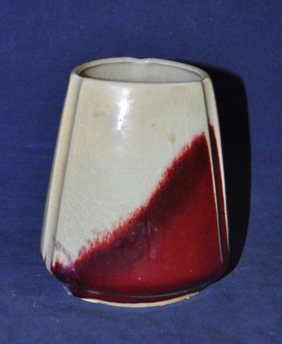 18: Chinese porcelain bottle