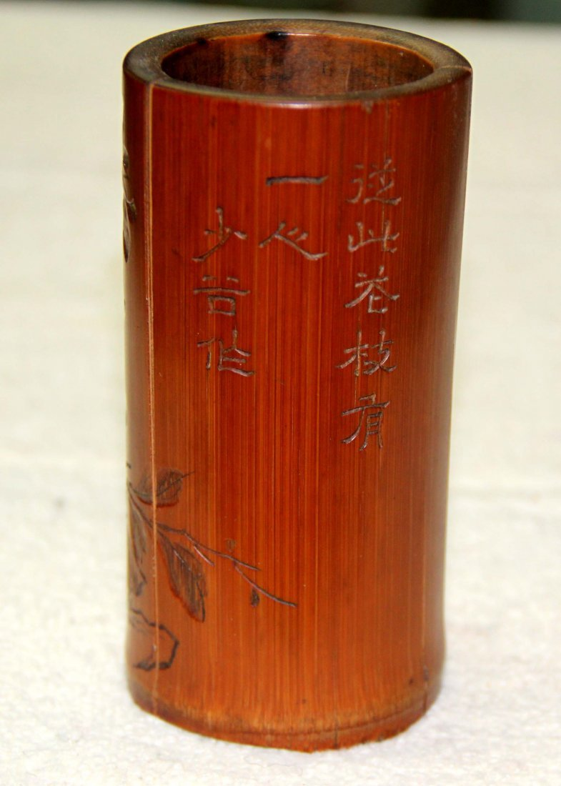 3: Chinese Bamboo Brush Vase
