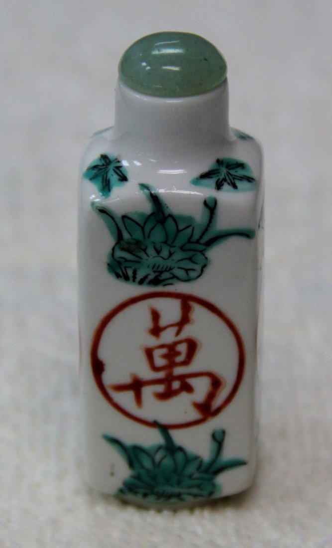 6: Chinese Carved Jade Snuff Bottle