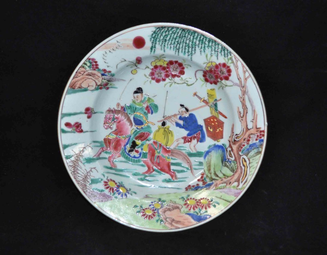 143: Chinese Porcelain Plate