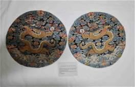 Chinese Kesi Roundel