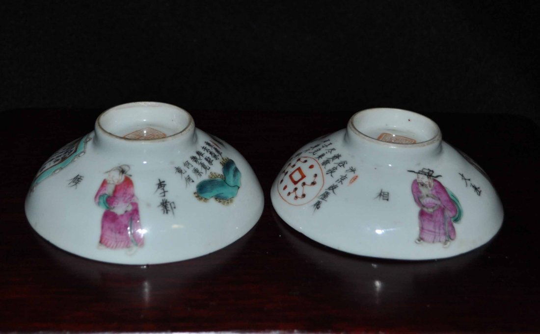 2 Chinese Porcelain Bowls w. Mark