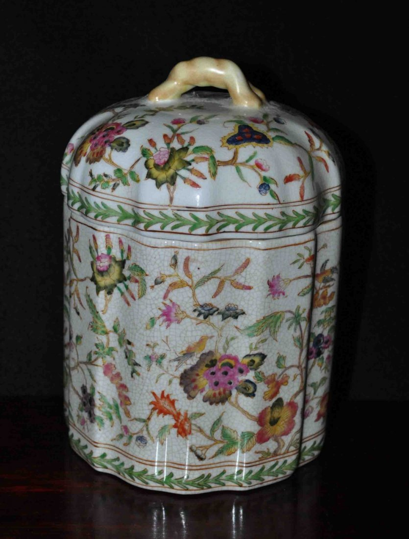 Chinese Porcelain Pot w. Cover Marked