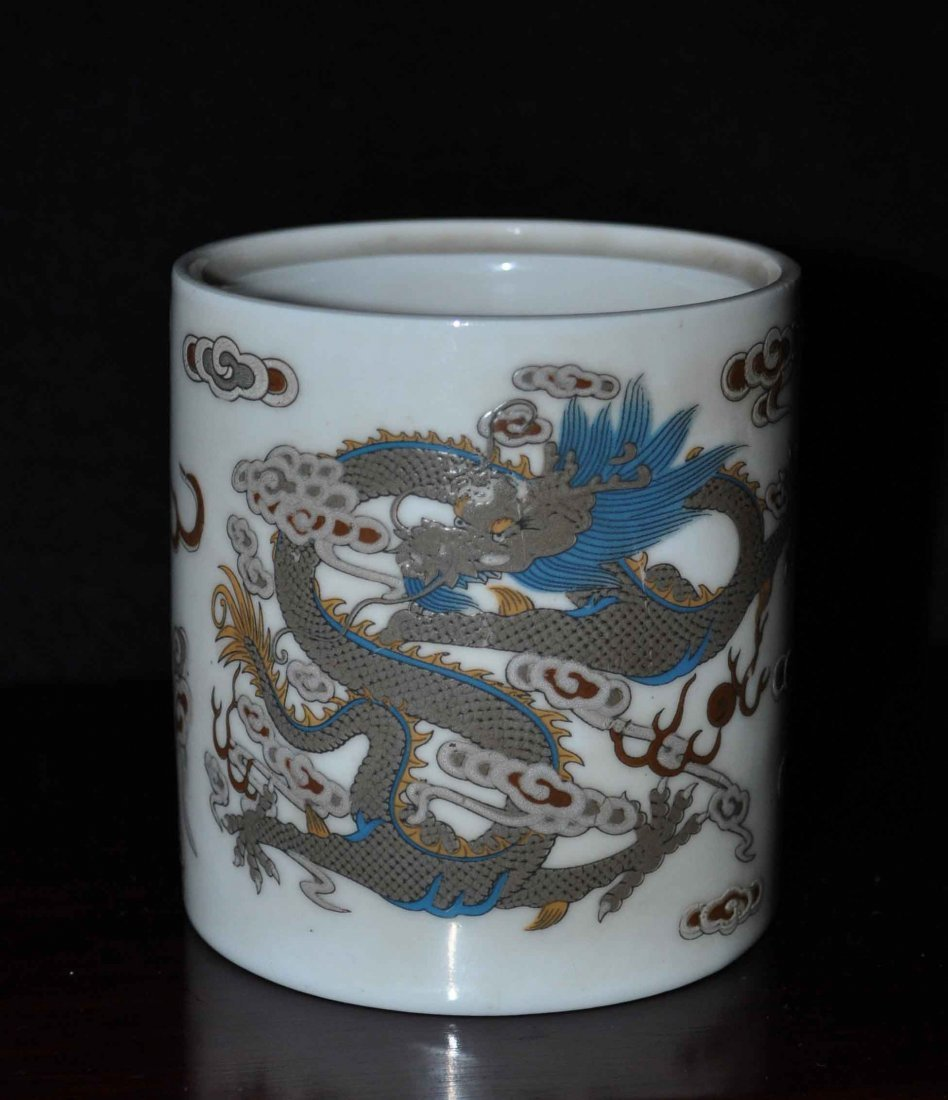 Chinese Porcelain Pen Container w. Mark
