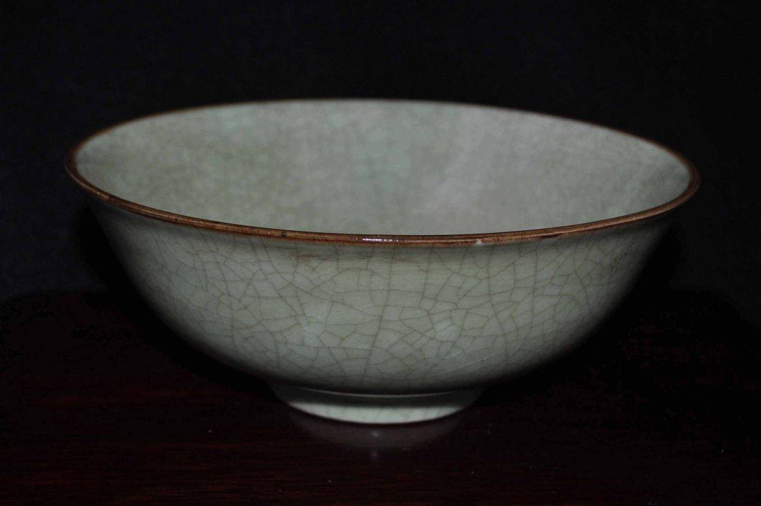Chinese Porcelain Bowl w. Mark
