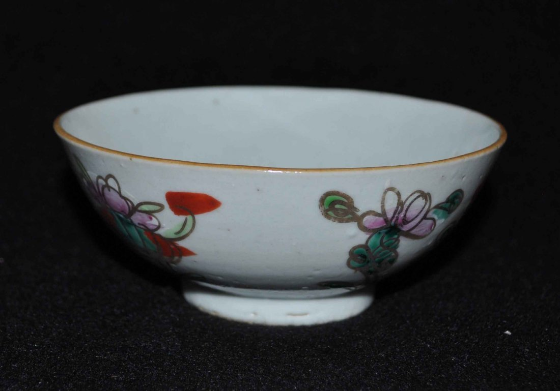Chinese Porcelain Bowl With Mark