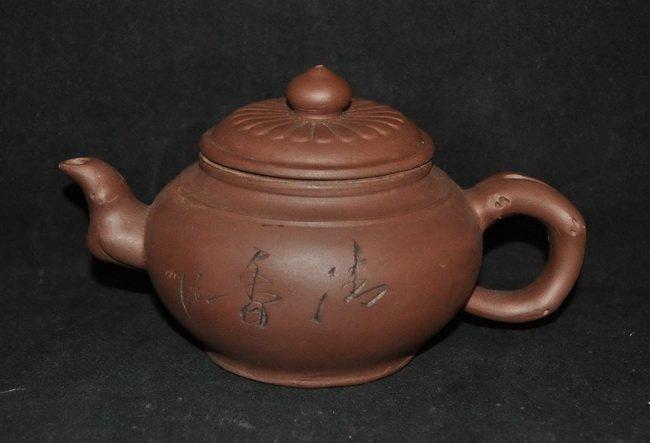 Chinese Dark-red Enameled Teapot
