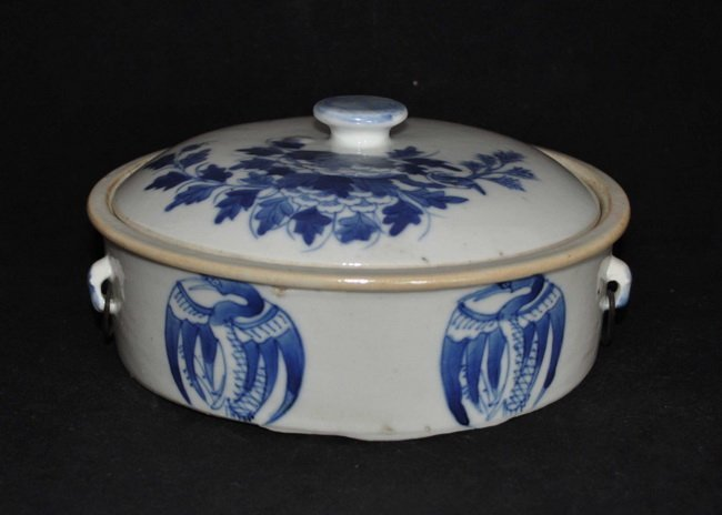 Chinese Blue & White Porcelain Bowl w. Cover