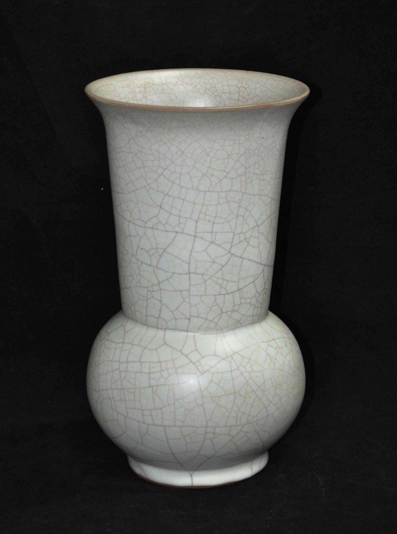Chinese Porcelain Vase w. Mark