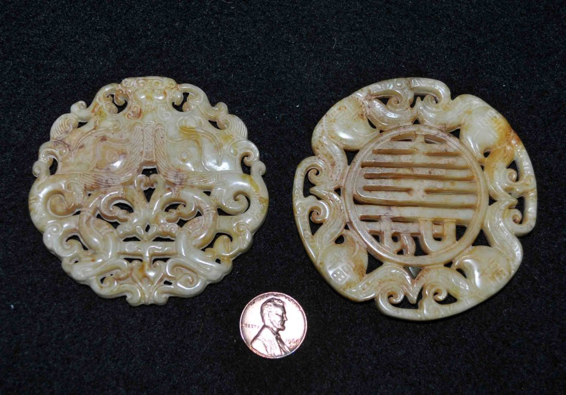 2 Chinese Carved Stone Pendants