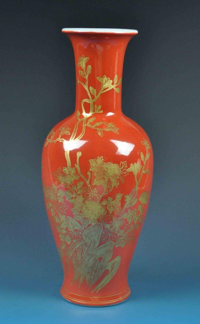 Chinese Porcelain Vase