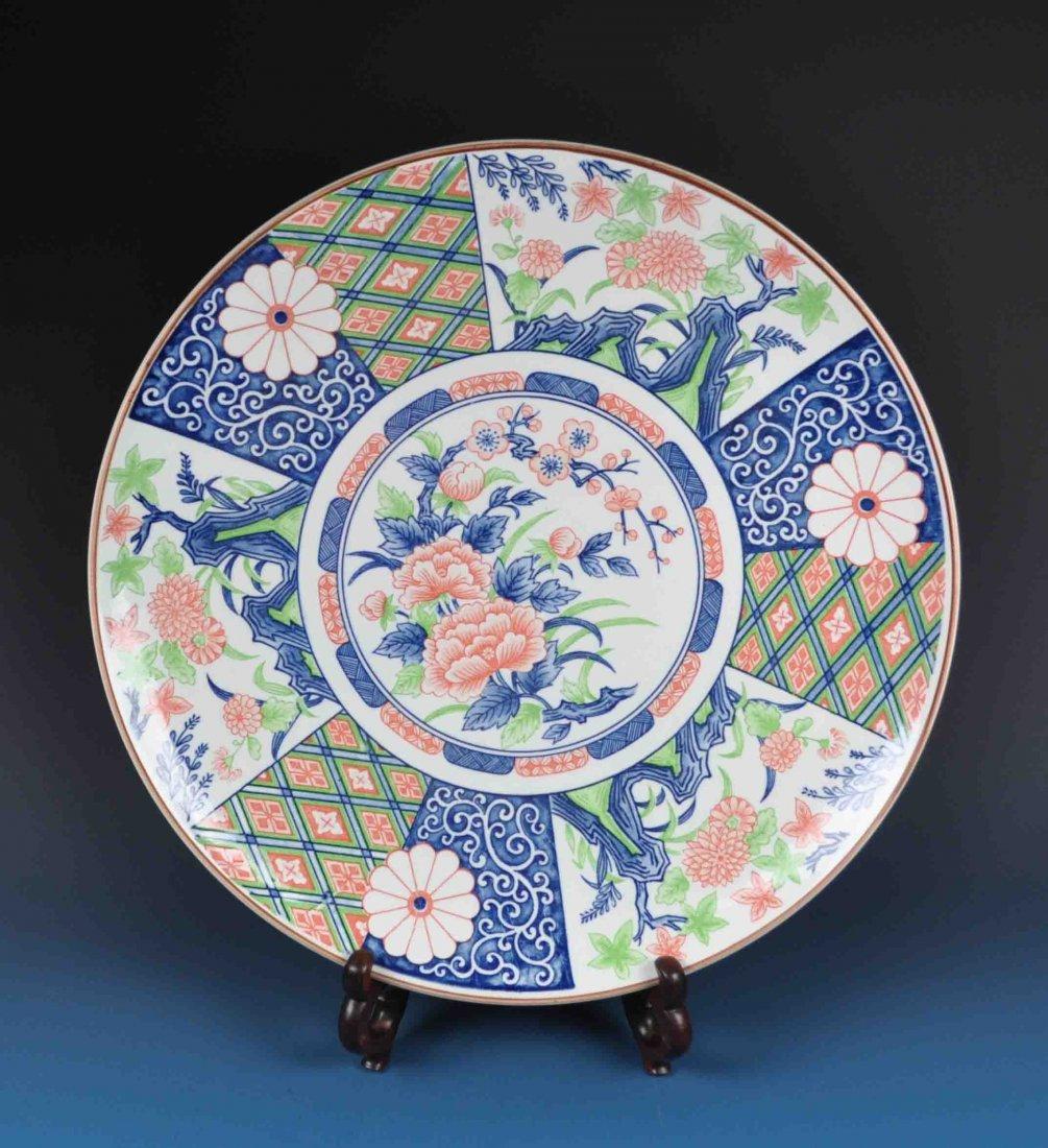 Japanese Porcelain Plate