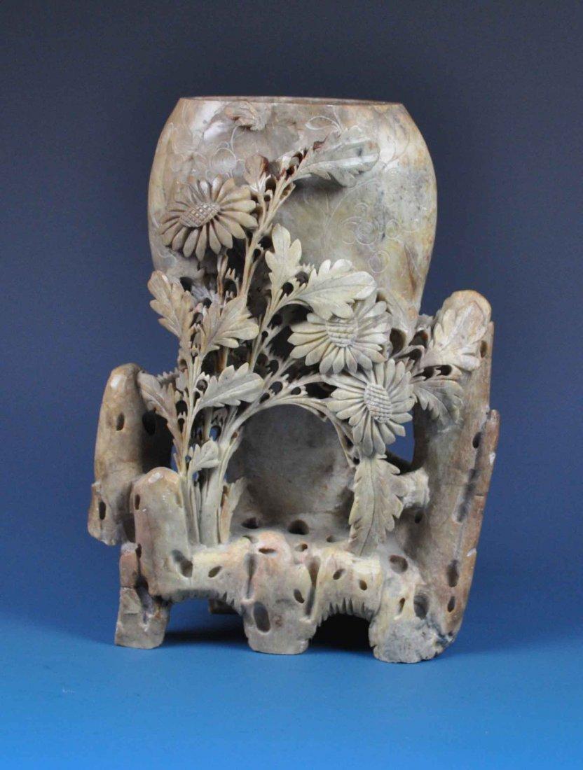 Chinese Carved Stone Brush Holder